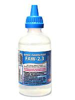Флюс FAW-2.3 безотмывочный на водной основе, 100 мл
