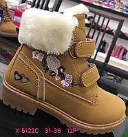 Ботинки на девочек зимние