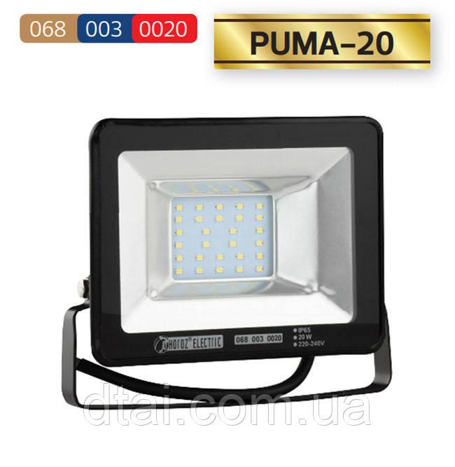 Прожектор LED светодиодный 20 Вт PUMA-20 IP65 6500K