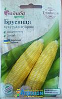 "Семена кукурузы сахарной Брусница, среднеспелый , 5 г, ""Бадваси"", Традиция"