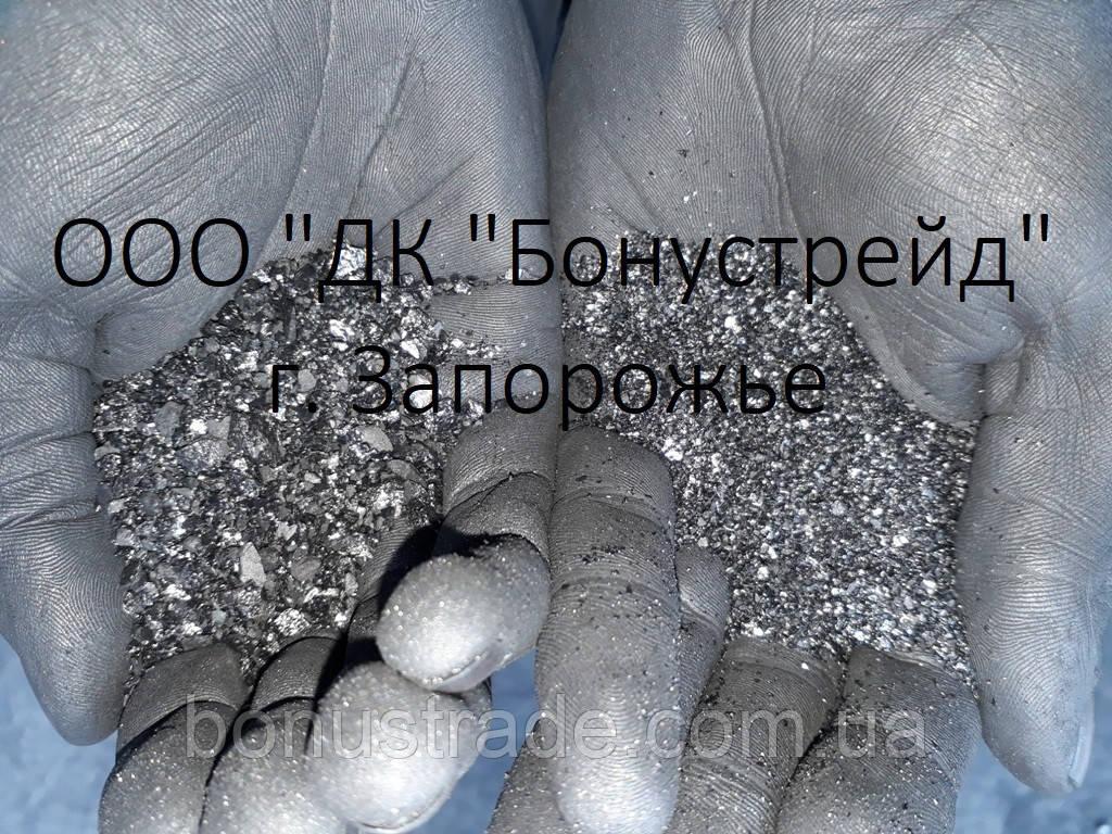 Науглероживатель УСМ-95