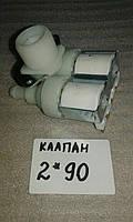 Клапан 2*90, фото 1