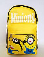 """Рюкзак дошкольный для мальчика """"Миньон"""" желтого цвета"""
