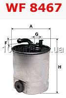 Фильтр топливный WIX WF8467 (PP841/10)