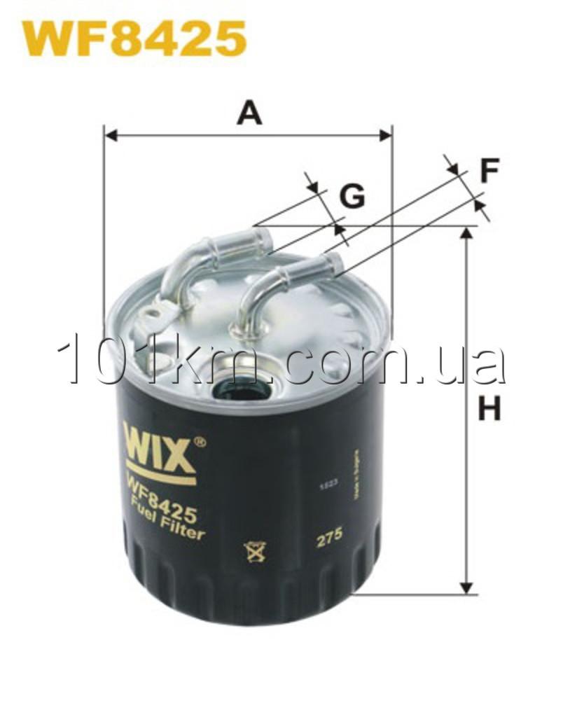 Фильтр топливный WIX WF8425 (PP841/8)