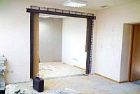 Демонтаж проемов в кирпичных/гипсоблочных стенах
