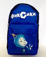 """Рюкзак дошкольный для мальчика """"Фиксики"""" синего цвета"""