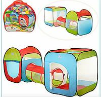 Детская игровая палатка с тоннелем, 240х74х84 см