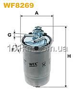 Фильтр топливный WIX WF8269 (PP839/5)