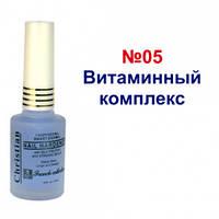 Витаминный комплекс №05