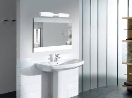Светодиодный светильник для ванной 9W Ebabil-9 Horoz Elecrtic, фото 2