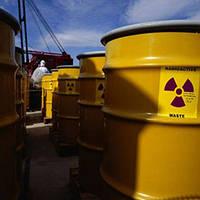 Хранение опасных отходов