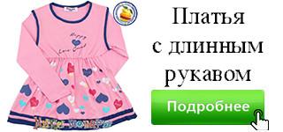 Светло серое платье сарафан для девочек Размеры: 98 и 116 см (5538-2) - фото 2