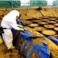 Захоронение опасных отходов