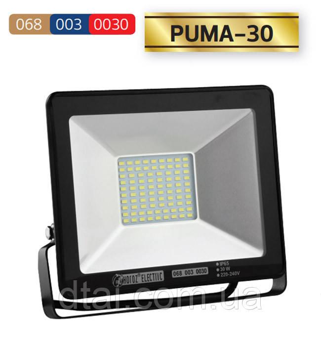 Прожектор LED светодиодный 30 Вт PUMA-30 IP65 6500K
