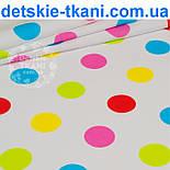 Ткань с цветными горохами 40 мм на белом фоне (№151), фото 2