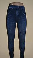 Лосины для беременных под джинс