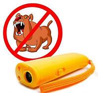 Электронный портативный отпугиватель собак с фонариком AD-100
