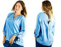 "Голубая блуза ""Кайман"", батал"
