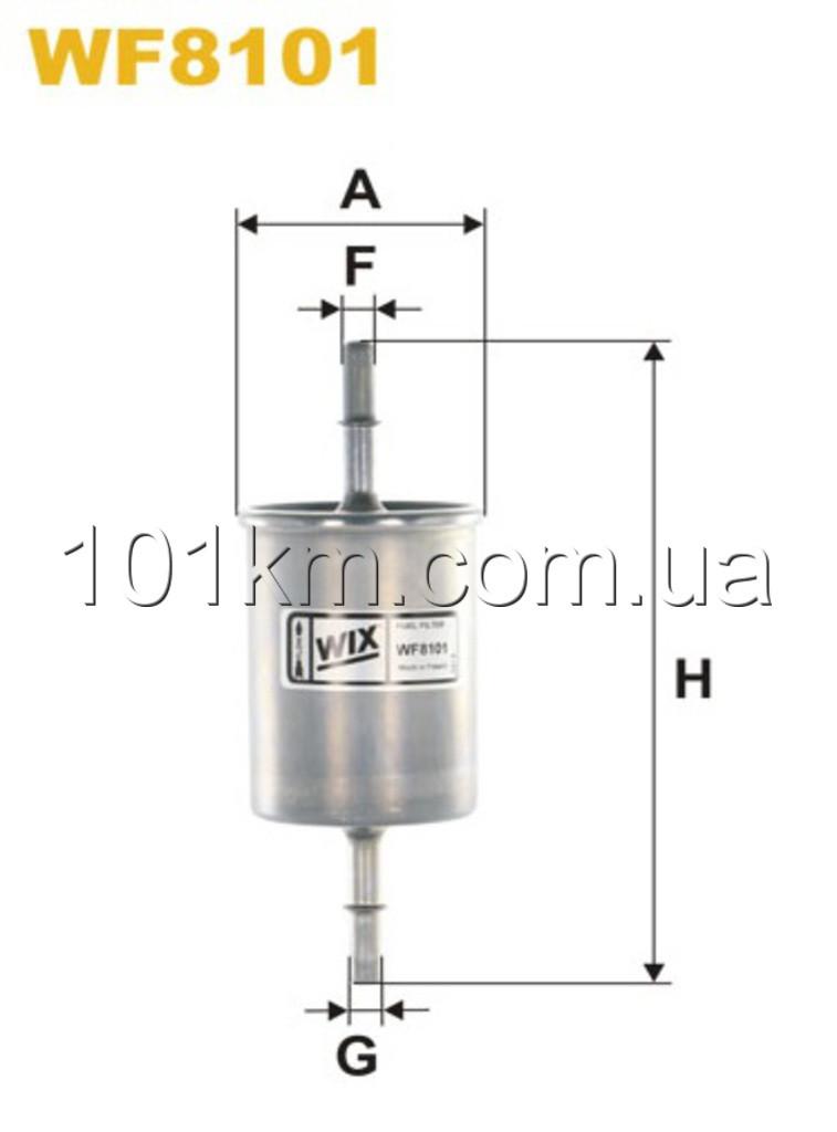 Фильтр топливный WIX WF8101 (PP905)