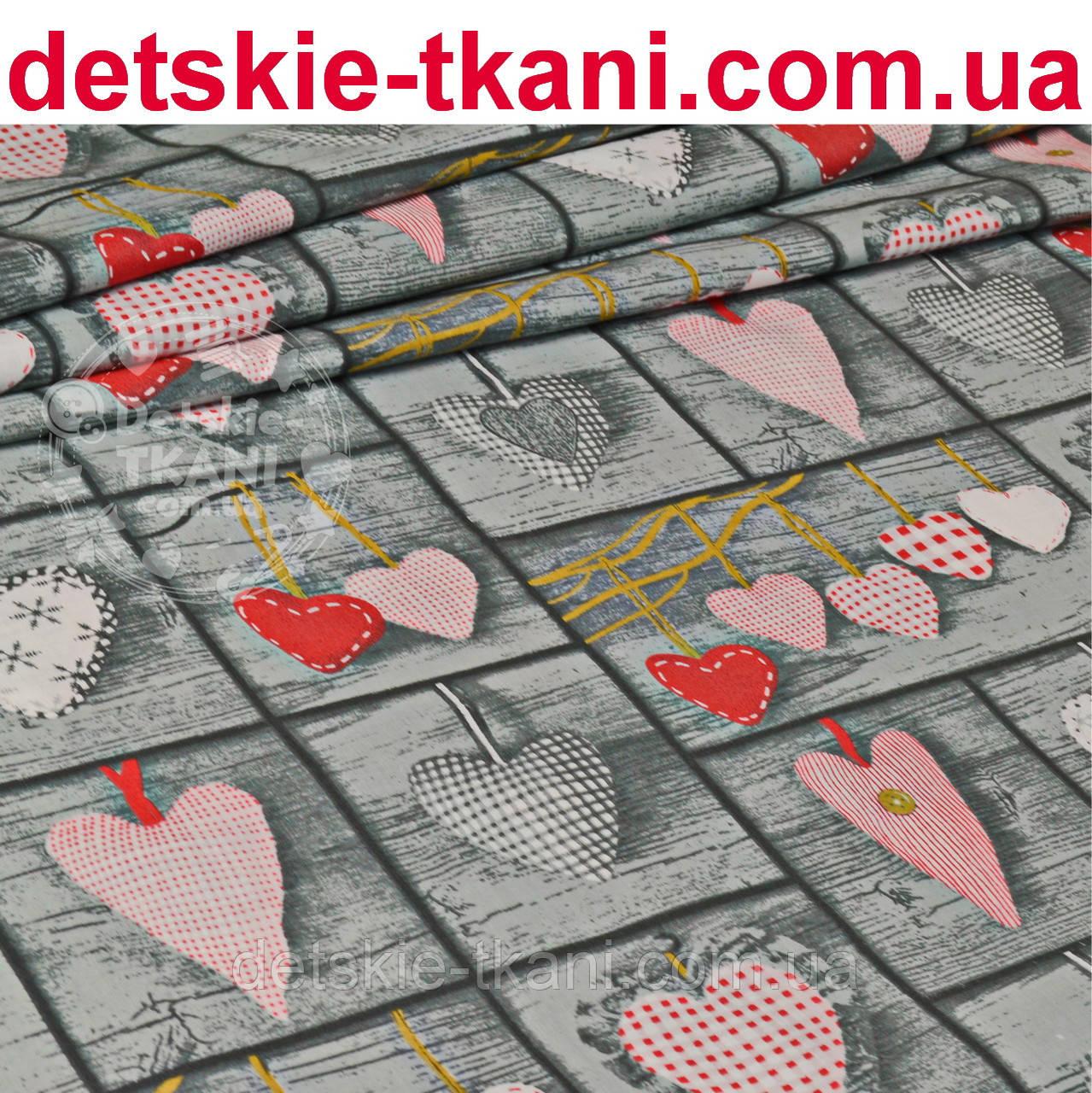 Бязь с сердцами Тильды красного цвета в стиле пэчворк (№110а) - Детские ткани оптом и в розницу в Волынской области