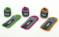 Утяжелители манжеты для рук и ног 5733-1: вес 2x0,5кг, 3 цвета (наполнитель металлические шарики)