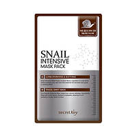 Маска для лица с экстрактом улитки Secret Key Snail Intensive