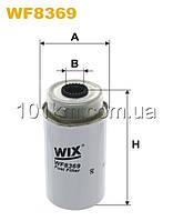 Фильтр топливный WIX WF8369 (PP848/4)