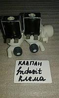 Клапан Indesit клемма, фото 1
