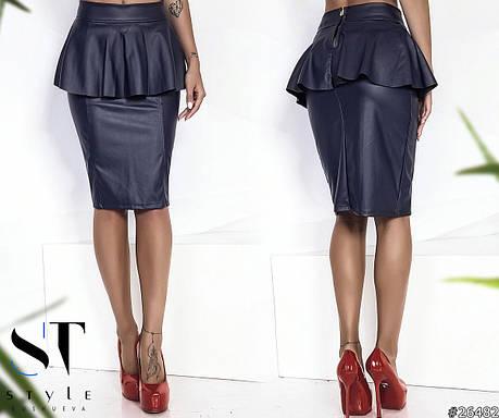 Кожаная юбка всегда вызывает «вау» эффект, особенно в формальном образе. , фото 2
