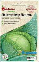 "Семена капусты Лангедейкер Децема, 1 г, ""Бадваси"", Традиция"