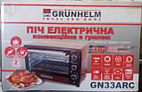 Электрическая печь GRUNHELM GN33ARC с конвекцией и грилем, фото 2