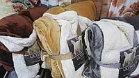 Плед двухспальный овчина, премиум качества 200х230