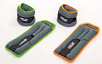 Утяжелители манжеты для рук и ног 5733-4: вес 2x2кг, 3 цвета (наполнитель металлические шарики)