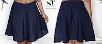Мини юбка в черном/дипломат оттенке станет отличной составляющей любого образа.