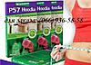 Худия Hoodia P 57 таблетки для похудения