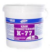 Термостойкий клей К- 77 для облицовки печей и каминов (15кг)