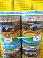 Шпагат сеновязальный Агроника 4кг 2000м