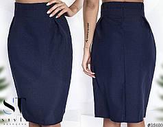 Стильная юбка-тюльпан с завышенной талией станет идеальной базой для создания ультрамодного лука.