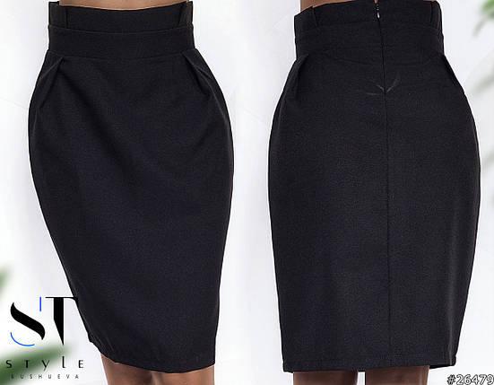Стильная юбка-тюльпан с завышенной талией станет идеальной базой для создания ультрамодного лука., фото 2