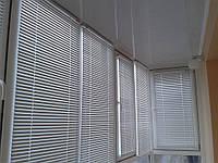 Жалюзи алюминиевые горизонтальные белые ламель 25 мм