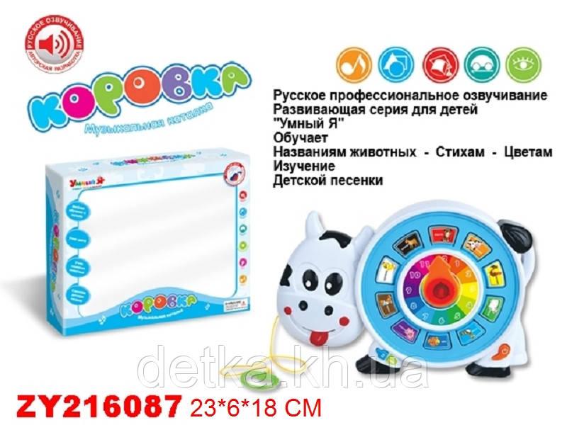 Музична каталка Корівка ZYE-E0062 батар.муз.світло.кор.