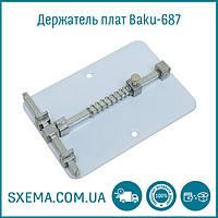 Держатель для плат Baku BK-687 монтажный столик для пайки зажим