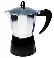 Гейзерная кофеварка алюминиевая Con Brio 6309СВ (450 мл)