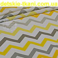 Бязь с средними серыми и жёлтыми зигзагами (№269а).