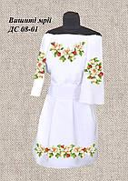 Детская заготовка на платье без пояса ДС 08-01 домотканное