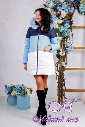 Женская модная зимняя куртка — купить в интернет магазине одежды ... 25bb194a5bf89