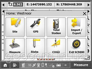 ПО Trimble® SCS900 Office Software (для Desktop с Windows XP)