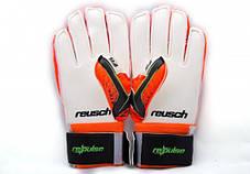Перчатки Вратарские Reusch pro M1 replica оранжевые , фото 2