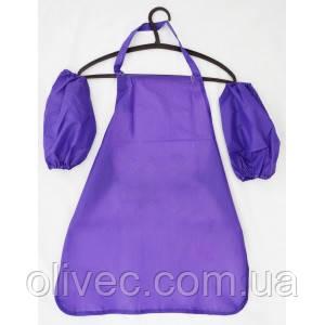 Фартушек для творчества с нарукавниками фиолетвый